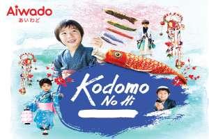 Tết thiếu nhi nhật bản - Khám phí ngày hội Kodomo No Hi